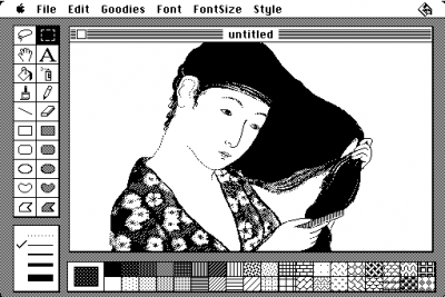One of Apple's sample images shown in MacPaint. Within an hour of using a Mac, I was able to draw pretty decent pictures with a Mouse.